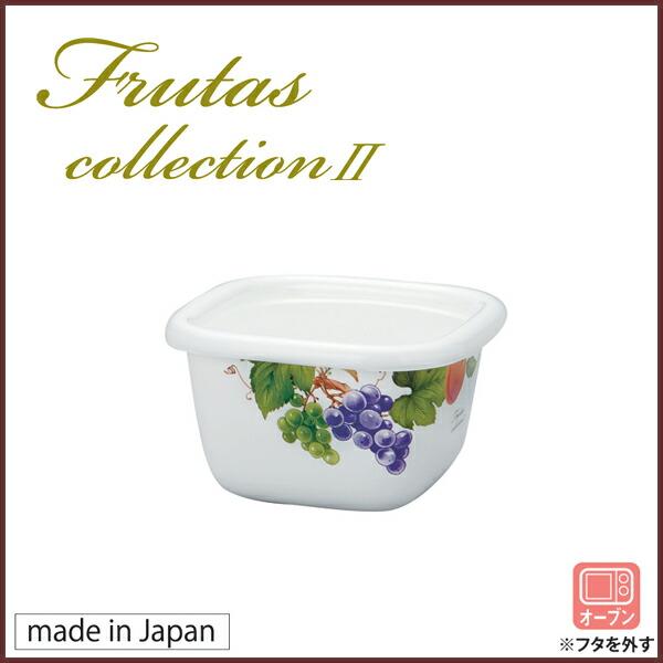 [フルータスコレクション] enamel pack 0.4L/ Fuji enamel