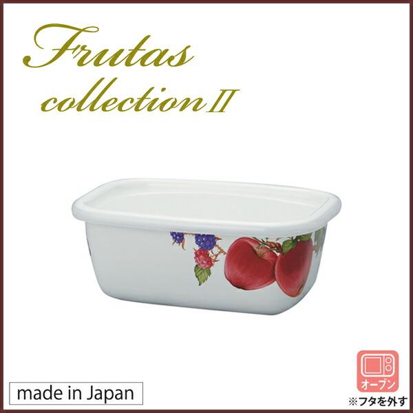 [フルータスコレクション] enamel pack 0.6L/ Fuji enamel