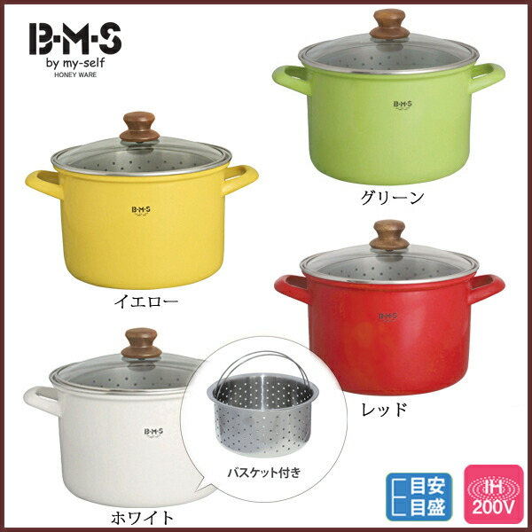 [beams] a 22cm pasta pot