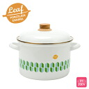 Leaf leaf enameled casserole depth-22 cm ( 5. 6 L ) ◆ ih support /ih 200 V / enameled pot and enameled pan and deep pots / cylindrical pot and Curry pot and stew pot / red / enamel / kitchenware