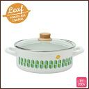 [] Leaf leaf 24 cm ( 4. 2 L ) tabletop pot ◆ ih compatible / tabletop pot / enameled pot / enameled pot and glass lid / kitchen toy / cooking utensils /ih 200 V / pot / clay pot style / fashion / Nordic pattern