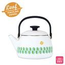 Leaf leaf enamel Kettle 2. 5 L ◆ ih support /ih 200 V / horror kettle / tea Kettle enamel kitchen utensils / gadgets / white / simple