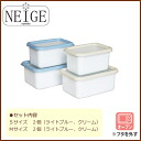Enameled deep square container 4 pieces set blue & Cream ◆ oven cooking remove the lid / set / kitchen goods / kitchen gadgets and enameled containers / enameled container / save containers / sealed containers / Stocker / Tupper [30% off]