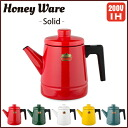 <> Solid solid enamel coffee pots Red 1.6 L ( 1. 0 l proper capacity ) ◆ ih support /ih 200 V cooking appliances / kitchen goods / kitchen supplies / coffer Kettle / drip Kettle / pot / fire / red / chic / retro