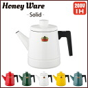 <> Solid solid enamel coffee pot white 1.6 L ( 1. 0 l proper capacity ) ◆ ih support /ih 200 V / cooking appliances / kitchen goods / kitchen supplies / coffer Kettle / drip Kettle / pot / fire / white / chic / retro
