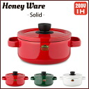 [] Solid solid enameled casserole 20 cm 3.0 L red ◆ ih support /ih 200 V / cooking utensils and kitchen toy / kitchen utensils / pots / 20 cm / enamel pot and enameled pot / pot / fire / red / stylish / simple