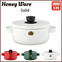 [] Solid solid enameled casserole 20 cm 3.0 L white ◆ ih support /ih 200 V / cooking utensils and kitchen toy / kitchen utensils / pots / 20 cm / enamel pot and enameled pot / pot / fire / white / stylish / simple