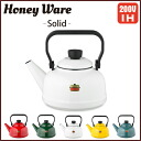 <> Solid solid enamel Kettle white 2.3 L ◆ ih support /ih 200 V / cooking utensils and kitchen goods / kitchen supplies / horror Kettle / Kettle / fire / white / fashion / retro