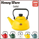 <> Solid solid yellow enamel Kettle 2.3 L ◆ ih support /ih 200 V / / cooking utensils and kitchen goods / kitchen supplies / horror Kettle / Kettle over an open flame and yellow / fashion / retro