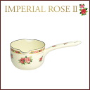Imperial rose 2 enamel milk bread 12 cm ( 0. 8 L ) ◆ nice kitchen toy / cooking appliances / warmer / hand pot / pink / floral / rose pattern and rose pattern / enameled pot / enameled pot / skillet / weaning food / know /IMPERIAL ROSE