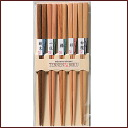Chopsticks 5 P set 22. 5 cm natural trees chopsticks ◆ chopsticks / chopsticks / chopsticks set chopsticks 5 set set set set with anti-slip / natural wood use / [arr. after review by] / 05P30Nov13