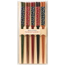 Chopsticks 5 p set 23. 0 cm cherry pattern ◆ chopsticks / chopsticks chopsticks set / chopsticks set 5, set set set for chopsticks / Ryu / anti-slip / natural wood used / made in Japan / [arr. after review by: / 5P13oct13_b