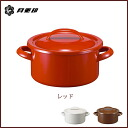 Enameled casserole 19 cm 2. 7 L red ◆ IH support /ih 200v response /-rabbit / get / Noda enamel / porcelain enamel / red / pots / enameled saucepan enamel pot / retro with cover / lid / made in Japan