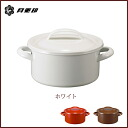 Enameled casserole 19 cm 2. 7 L white ◆ IH support /ih 200v response /-rabbit / get / Noda enamel / porcelain enamel / white / pots / enameled saucepan enamel pot / retro with cover / lid / made in Japan