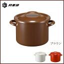 Enameled stew pot 21 cm 5 l Brown ◆ IH response /ih 200v response /-rabbit / get / Noda enamel / porcelain enamel / Brown / pots / zundou pot / deep pot / enameled pot / enameled pot / retro / lid / lid / made in Japan