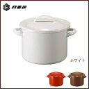 Enameled stew pot 21 cm 5 l white ◆ IH support /ih 200v response /-rabbit / get / Noda enamel / porcelain enamel / white / pots zundou pot / pot / pot / enameled pot / Curry pot and stew pot / deep / retro / lid / cover with / made in Japan