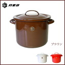 Enamel stock pot 24 cm 7 l Brown [] ◆ IH support /ih 200v response /-rabbit / get / Noda enamel / porcelain enamel / Brown / deep / pots / Pan / pot zundou / pot / enameled pot / enameled pot / Curry pot and stew pot / retro / lid / cover with / made in