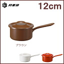 Enamel saucepan 12 cm 0. 7 L Brown-◆-rabbit / get / Noda enamel / porcelain enamel / hand pot / enameled pot / enameled pot / retro / mini / lid / lid / weaning food / skillet / small / mini / Cookware / Japan made