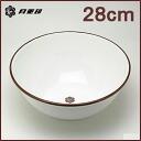 Enamel ball 28 cm Brown ◆ Noda enamel /-rabbit / get / gadgets / cooking supplies and cooking tools / enamel / Bowl / kitchen gadgets / enameled gadgets / white / tea / rim tea / oven cooking