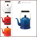 Royal classic Kettle enamel 2. 0 l blue [] ◆ IH response /ih 200v response / Kettle / Noda / Noda enamel / porcelain enamel / horror Kettle / blue / Kettle / retro/coffeequetel/simple / Cookware / 2 L / made in Japan