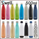 Swell bottle 500 ml Swell bottle stainless steel thermal insulated / swell 500 canteen Mag bottle straight drinking stainless steel bottle water bottle tumbler outdoor bottle pun