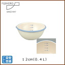 Enamel single-Bowl 12 cm ( 0. 4 L ) ◆ enamel ball / gadgets / cooking tools / ball / cute kitchen gadgets and enameled goods