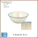 Enamel single-Bowl 16 cm ( 0. 8 L ) ◆ enamel ball / gadgets / cooking tools / ball / cute kitchen gadgets and enameled goods