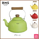BMS (beams) 2. 3 L Kettle green ★ IH response / kitchen gadgets / green / enamel / porcelain enameled / Kettle / Kettle / 5P13oct13_b [reviews after arriving at 20% off]