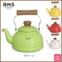 BMS (beams) enamel 1. 6 L Kettle green ◆ IH support / kitchen / porcelain enamel kettle and kettle / porcelain enamel Kettle / ホーローケトル / 5P13oct13_b [reviews after arriving at 20% off]