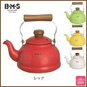 Kettle 1. 6 l red BMS (beams) plus ★ IH response / kitchen goods / kitchen / red / gadgets / enamel / porcelain enameled / kettle