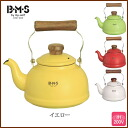 BMS (beams) plus 1. Yellow 6 L Kettle ◆ IH support / kitchen Toy / gadgets / enamel and enamel Kettle / Kettle / 5P13oct13_b [reviews after arriving at 20% off]