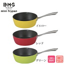 BMS (beams) 18 cm deep pan yellow red green ◆ / skillet / deep-deep frying pan / kitchen goods / kitchen supplies /IH/IH200V response / oven support / ミニフライパン / cooking appliances / Bento / small [after arriving at review at 20% off]