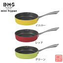 BMS (beams) 14 cm frying pan (yellow/red/green) ◆ small amounts for / cooking utensils / lunch / kitchen goods / mini / compact / small / smaller / ミニフライパン / aluminum fluorine resin oven cooking / one [after arriving at review at 20% off]