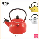 BMS (beams) fuefuki Kettle 1. 6 L red ◆ IH support /IH200V / kitchen toy Red Kettle / Kettle / enamel / enamel / whistle blowing [arr. 20% off in the later review] / 5P13oct13_b