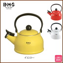 BMS (beams) fuefuki Kettle 1. 6 L yellow ◆ IH-enabled /IH200V kitchen toy / yellow / Kettle / Kettle/enamel / porcelain enamel / whistle blowing: arrival after views in the 20% off] / 5P13oct13_b