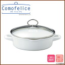 Enameled shallow casserole 22 cm ★ IH support / como-Felice /COMO model / enamel / pots / shallow Pan / shallow pans and part with / 5P13oct13_b