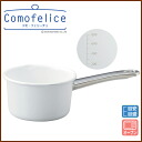 Milk enameled Pan 14 cm ( 1. 2 L ) ★ como-Felice / white / enamel / hand Pan / scale with / 05P30Nov13
