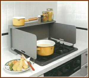 Cooking clocca rakuten global market oil for kitchen - Oven splash guard ...