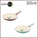 Greenspan focus Pan 20 cm ih support /Green Pan ceramic aluminum non-stick IH kitchen supplies utensils and