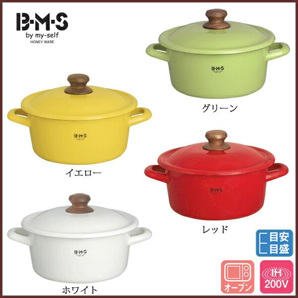 [beams] a 20cm casserole
