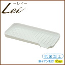 Water drip drain tray reversible white [ray] ◆ Richelle /Lei / white / plate / Dish drainer plate drainer trays and sinks around antibacterial ( silver ion mixing ) / water drip tray / kitchen / kitchen supplies and kitchen toy / 5P13oct13_b