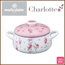 Marie Claire Charlotte 20 cm ( 2. 5 L ) enameled casserole ◆ IH support / kitchen goods / kitchen accessories, 20 cm / pots / enameled pot enameled pot / pink / rose pattern / floral [arr. 20% off in a later review] / 5P13oct13_b