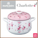 Marie Claire Charlotte enameled pot 22 cm ( 4. 8 L ) ◆ IH (IH 200 V) / kitchen / pots / casserole deep pasta pot / enameled pot / pot / pink / rose-patterned / floral [arr. 20% off in a later review]