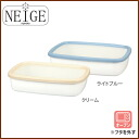 Enameled shallow container rectangular L (light blue and cream) ◆ oven cooking correspondence / kitchen goods / kitchen gadgets / enameled gadgets / enameled containers / enameled containers / save containers and sealed containers / Stocker / Tupperware