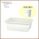 Enameled bran vessel water remove instrument with ◆ kitchen gadgets and enameled goods / bran / nukazuke containers / white enameled container / enameled containers / pickles containers / little bran or water without / 5P13oct13_b