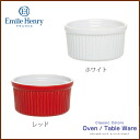 Ramekin (S) diameter 9. 3 cm white red ◆ Emile Henry Emil ( Henry ) / oven and tableware, cocotte, dessert containers cups / heat-resistant ceramics made in France / white / red / 5P13oct13_b