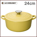 Kokotto Ronde Le Creuset 24 cm 4.2 L Mimosa French Pastel IH support domestic genuine/Le CREUSET enameled pot cast hands pot casserole yellow ih Holloway kitchen cooking appliances France products