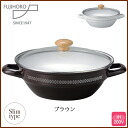[] 27 Cm ( 3. 8 L ) enamel tabletop pot slim Brown ◆ IH 200V / kitchen goods / pot / tabletop pot / enameled pot and glass lid /ih response / Pan / pot style / 5P13oct13_b [30% off]