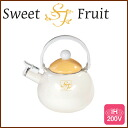 Fuefuki Kettle 2. 2 L enameled Sweet Fruit (sweet fruit) blown IH Kettle / Kettle Whistle ◆ ◆ / white × yellow / enamel / porcelain enameled / new life sale [30% off] / 5P13oct13_b