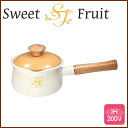 Enameled steel lid with milk bread 15 cm ( 1. 2 L ) [Sweet Fruit (sweet fruit), ◆ IH response / enamel hand pot / white / yellow / enamel / enamel / hand pot and kitchen toy / weaning food / new life sale [30% off] / 5P13oct13_b